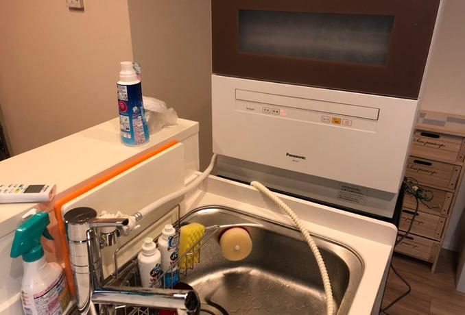 卓上食洗機を当社でご用意